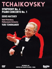 Tchaikovsky concerts of the St. Petersburg Philharmonic
